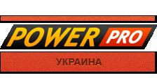 POWER PRO — Спортивное питание