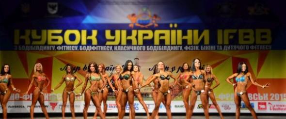 kubok-ukraine-2015-ifbb