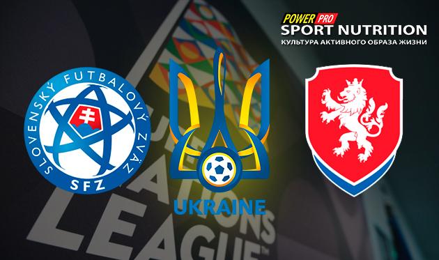 Украина сыграет с Чехией и Словакией