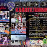 kharkov open 2018 Power Pro