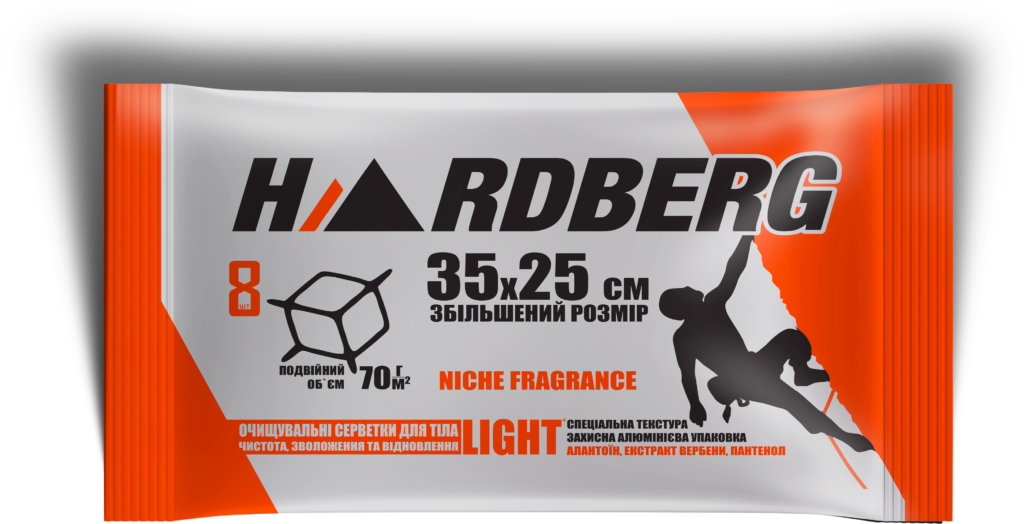 Hardberg light