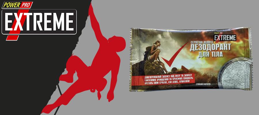 Салфетка-дезодорант для тела Power Pro Extreme