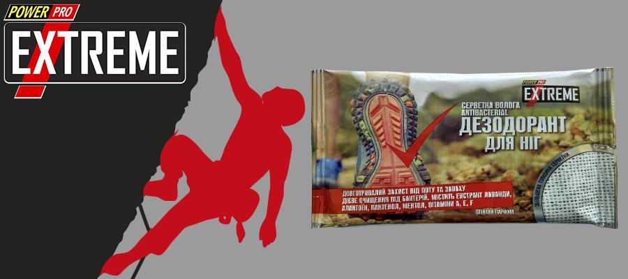 Салфветка-дезодорант для ног Power Pro Extreme