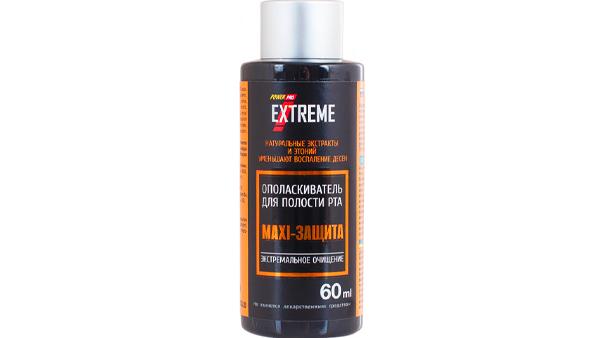 Ополаскиватель для полости рта «Maxi-защита» ТМ Power Pro Extreme, 60 мл.