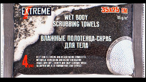"Влажные полотенца ""Power Pro Скраб"" 35х25 см."