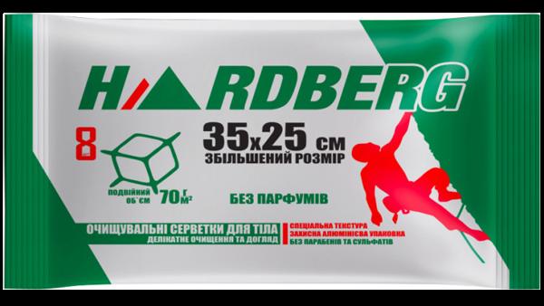 "Влажные полотенца ""Hardberg"" без парфюма, 35х25 см.,"