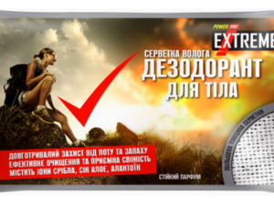 "Влажная салфетка – дезодорант для тела ""Power Pro Extreme "" 20х15 см."