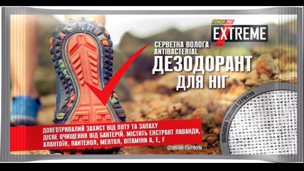 "Влажная салфетка – дезодорант для ног ""Power Pro Extreme "" 20х20 см."